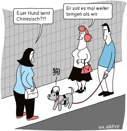 Cartoon | Chinesisch | © Katharina Greve